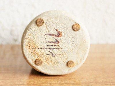画像3:  ビンテージ 陶器フラワーベース